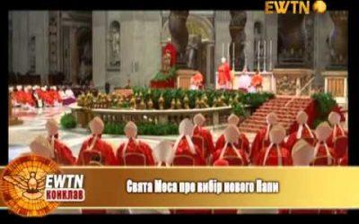 «Pro Eligendo Pontifice»