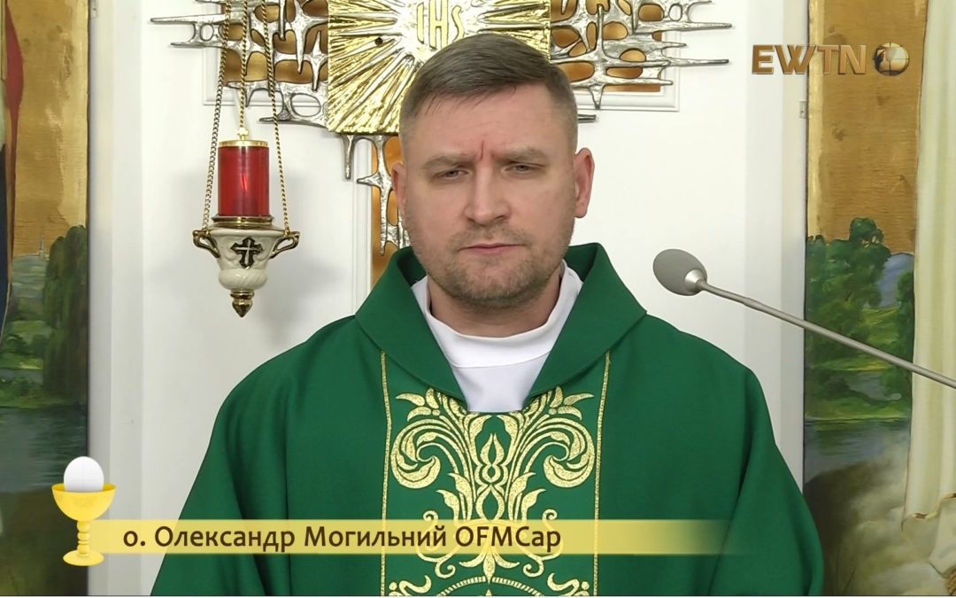 Проповідь о. Олександра Могильного OFMCap 9 лютого 2018 року