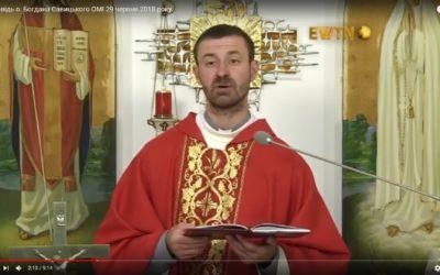 Проповідь о. Богдана Савицького ОМІ 17 жовтня 2018 року