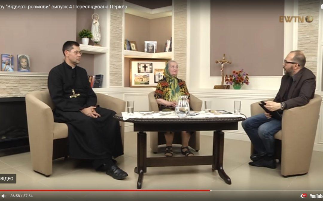 """Ток-шоу """"Відверті розмови"""" Переслідувана Церква"""