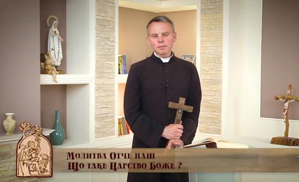 """""""Молитва Отче наш"""", 11 катехеза о. Олега Сартакова"""