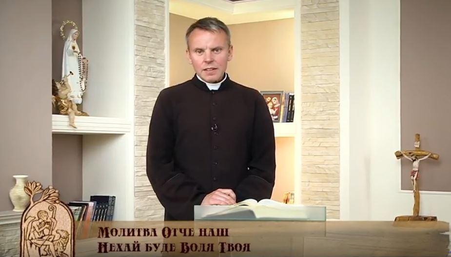 """""""Молитва Отче наш"""" Катехеза 13 (о. Олег Сартаков)"""
