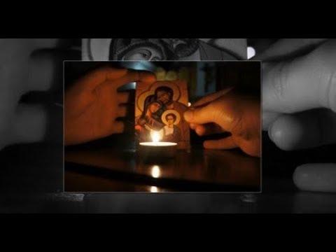 Гімн Року Святості подружжя та сім'ї