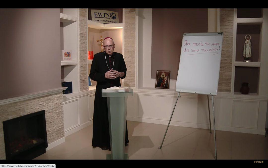 Катехези: Молитва і життя