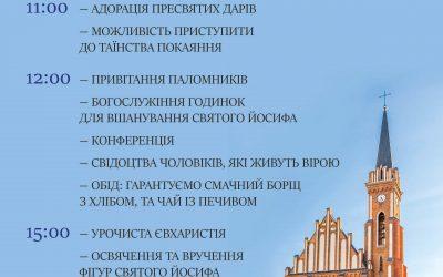 1 травня 2021 р. EWTN транслюватиме Всеукраїнське паломництво чоловіків